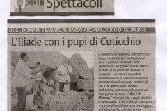 2012-agosto-2-la-sicilia_Macchina-dei-sogni